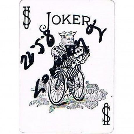 joker234